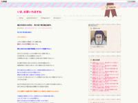 魔法科高校の劣等生 第26話「横浜騒乱編Ⅷ」のスクリーンショット