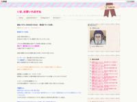 弱虫ペダル GRANDE ROAD 第6話「モってる男」のスクリーンショット