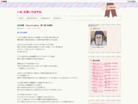 乱歩奇譚 Game of Laplace 第11話「白昼夢」のスクリーンショット