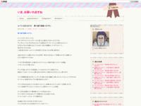 ルパン三世(2015) 第10話「恋煩いのブタ」のスクリーンショット