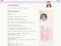 夏目友人帳 伍 第9話「険しきをゆく」のスクリーンショット