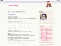 仮面ライダーエグゼイド 第13話「定められたDestiny」のスクリーンショット