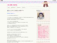 仮面ライダーエグゼイド 第14話「We're 仮面ライダー!」のスクリーンショット