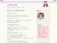 仮面ライダーエグゼイド 第15話「新たなchallenger現る!」のスクリーンショット