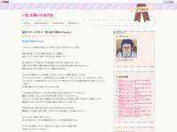 仮面ライダーエグゼイド 第16話「打倒MのParadox」のスクリーンショット