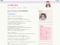 弱虫ペダル NEW GENERATION 第5話「自転車異種格闘技場!!」のスクリーンショット