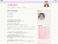 幼女戦記 第6話「狂気の幕開け」のスクリーンショット