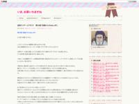 仮面ライダーエグゼイド 第20話「逆風からのtake off!」のスクリーンショット