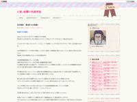 幼女戦記 第8話「火の試練」のスクリーンショット