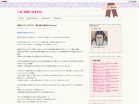 仮面ライダーエグゼイド 第22話「仕組まれたhistory!」のスクリーンショット