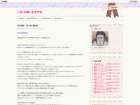 幼女戦記 第11話「抵抗者」のスクリーンショット
