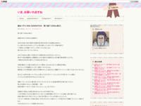 弱虫ペダル NEW GENERATION 第13話「1000km再び」のスクリーンショット