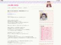 弱虫ペダル NEW GENERATION 第16話「2度目のインターハイ」のスクリーンショット