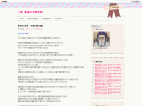 夏目友人帳 陸 第4話「違える瞳」のスクリーンショット