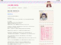 夏目友人帳 陸 第6話「西村と北本」のスクリーンショット