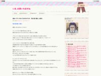 弱虫ペダル NEW GENERATION 第20話「鏑木、全開!」のスクリーンショット
