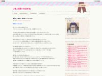 夏目友人帳 陸 第8話「いつかくる日のスクリーンショット