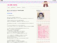 弱虫ペダル NEW GENERATION 第23話「坂道、追撃」のスクリーンショット