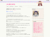 血界戦線 & BEYOND 第6話「ゲット・ザ・ロックアウト!!」のスクリーンショット