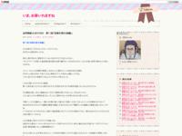 血界戦線 & BEYOND 第11話「妖眼幻視行(後編)」のスクリーンショット