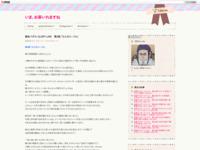 弱虫ペダル GLORY LINE 第2話 「2人のエース!!」のスクリーンショット