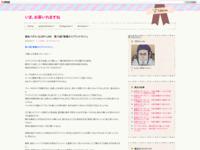 弱虫ペダル GLORY LINE 第15話「歓喜のスプリントライン」のスクリーンショット