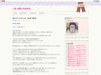 弱虫ペダル GLORY LINE 第23話 「勝利者」のスクリーンショット