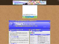 社会人サークルABIHC(エービック)のサイト画像