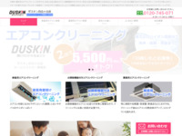 http://ac.duskin-pro.com/