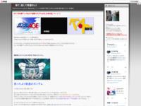 2011年秋季アニメまとめて感想(ガンダムAGE、未来日記、ベン・トー)のスクリーンショット