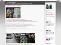 本日の戦利品(C81カタログとかシュタゲMOOKとか)のスクリーンショット