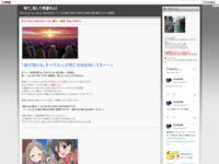 ヤマノススメ セカンドシーズン 新十一合目 「もぉ、やだ!!」のスクリーンショット