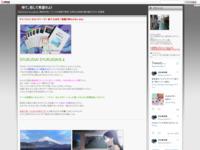 ヤマノススメ セカンドシーズン 新十九合目 「宿題が終わらないよぉ」のスクリーンショット
