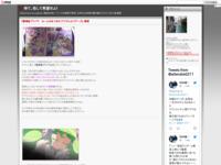 『劇場版プリパラ みーんなあつまれ!プリズム☆ツアーズ』 感想のスクリーンショット