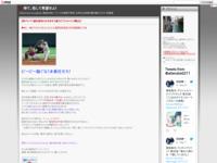 【侍ジャパン強化試合】みせませう底力【プエルトリコ戦(2)】のスクリーンショット