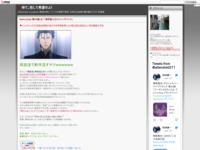 Steins;Gate 第23話(β) 「境界面上のミッシングリンク」のスクリーンショット