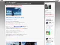 蒼穹のファフナー EXODUS 第26話(最終話) 「竜宮島」のスクリーンショット