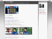 プロ野球 No.1決定戦!バトルスタジアム 2016のスクリーンショット
