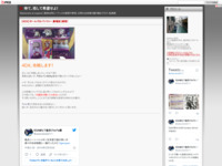 【4DX】ガールズ&パンツァー 劇場版【感想】のスクリーンショット
