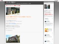 【極上】ガールズ&パンツァー 劇場版 in 立川【爆音】のスクリーンショット
