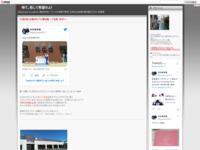 【1泊2日】大洗ガルパン旅行記 ~1日目・その1~のスクリーンショット