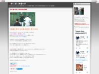 【消化】着々牙研プロ野球雑記【順調】のスクリーンショット
