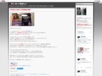 【対外試合】ご無沙汰プロ野球雑記【解禁】のスクリーンショット
