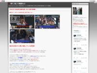 【WBC壮行・強化試合】結果に厳しくあれ【台湾・阪神戦】のスクリーンショット
