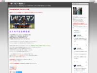 【WBC強化試合】勝って兜の【オリックス戦】のスクリーンショット