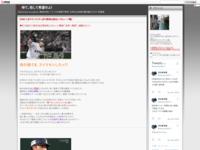 【WBC1次ラウンド】やっぱり野球は面白い【キューバ戦】のスクリーンショット