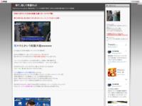 【WBC1次ラウンド】日本の四番(五番)【オーストラリア戦】のスクリーンショット