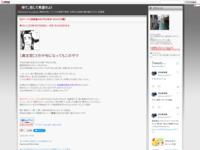 【3/7~11】完封負けのプロ【中日・オリックス戦】のスクリーンショット