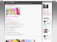プリパラ 第137話 「決戦!神アイドル」のスクリーンショット