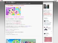 プリパラ 第140話(最終話) 「み~んなトモダチ!ず~っとトモダチ!」のスクリーンショット